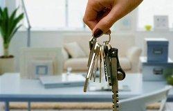 малометражные квартиры