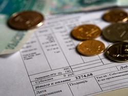 оплата капитального ремонта