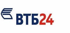 ВТБ-24 (Копировать)