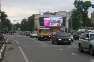 Волоколамское шоссе пробка