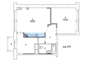 Проект перепланировки двухкомнатной квартиры в ЖК Опалиха О2