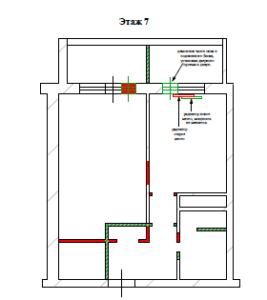 Проект перепланировки 1 комнатной квартиры ЖК Парковые аллеи